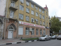 Novorossiysk, Rubina st, house 6. office building
