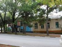 新罗西斯克市, Rubina st, 房屋 13. 多功能建筑