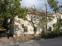 Novorossiysk, Rubina st, house 20. Apartment house