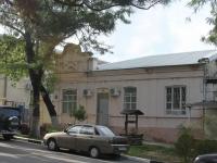 Novorossiysk, Rubina st, house 23. governing bodies