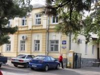 Новороссийск, органы управления Новороссийская управляющая компания, улица Рубина, дом 25