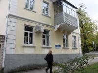 Novorossiysk, Rubina st, house 28. Apartment house