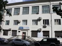 Новороссийск, улица Карамзина, дом 10. бытовой сервис (услуги)
