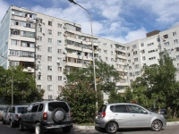 Novorossiysk, Karamzin st, house 23. Apartment house