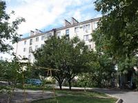 Новороссийск, улица Карамзина, дом 41. многоквартирный дом