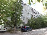 Новороссийск, улица Карамзина, дом 45. многоквартирный дом