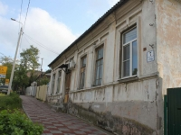 Novorossiysk, Konstitutsii st, house 7. Apartment house