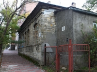 Novorossiysk, Konstitutsii st, house 13. Apartment house