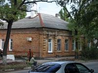 Novorossiysk, Konstitutsii st, house 16. Apartment house