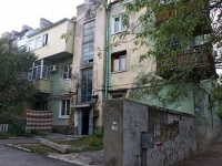 Novorossiysk, Konstitutsii st, house 21. Apartment house