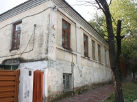 Novorossiysk, Konstitutsii st, house 27. Apartment house