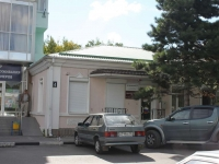 Novorossiysk, Lednev st, house 4. office building