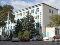 "Novorossiysk, office building ООО ""Водоканал-Новороссийск"", Lednev st, house 7"