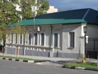 新罗西斯克市, Novorossiyskikh partizan st, 房屋 8. 公寓楼