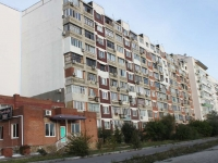 Novorossiysk, Molodezhnaya st, house 4. Apartment house