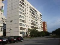 Novorossiysk, Molodezhnaya st, house 20. Apartment house