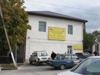 Novorossiysk, training centre Учебно-курсовой комбинат автомобильного транспорта, Parkhomenko st, house 45