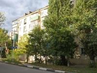 Novorossiysk, st Parkhomenko, house 58. Apartment house