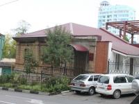 新罗西斯克市, Skoblikov avenue, 房屋 10. 公共机关