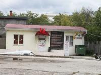 Новороссийск, офисное здание Рекламир, улица Челюскинцев, дом 2