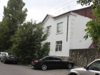 Novorossiysk, Chelyuskintsev st, house 3. Apartment house
