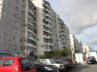 Novorossiysk, Khvorostyansky st, house 1. Apartment house