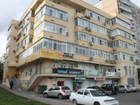 Novorossiysk, Khvorostyansky st, house 13Б. Apartment house