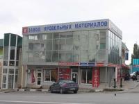 Novorossiysk, st Volgogradskaya, house 1. multi-purpose building