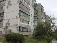 Novorossiysk, Volgogradskaya st, house 2. Apartment house