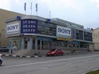 Novorossiysk, st Volgogradskaya, house 11. store