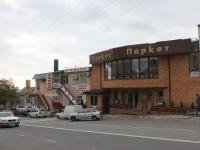 Новороссийск, улица Волгоградская, дом 13. офисное здание
