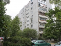Novorossiysk, Volgogradskaya st, house 14. Apartment house
