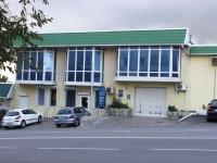 Novorossiysk, st Volgogradskaya, house 17. Social and welfare services