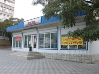 Novorossiysk, Volgogradskaya st, house 22. Apartment house with a store on the ground-floor