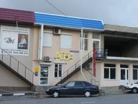 Novorossiysk, Volgogradskaya st, house 23А. store