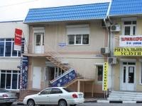 Новороссийск, улица Волгоградская, дом 31. магазин