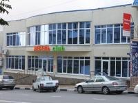 Новороссийск, улица Волгоградская, дом 33. магазин