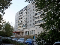 Novorossiysk, Volgogradskaya st, house 38. Apartment house