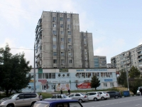 Novorossiysk, Malozemelskaya st, house 8/10. Apartment house