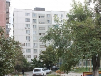 Novorossiysk, Malozemelskaya st, house 9. Apartment house