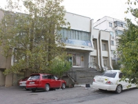 Novorossiysk, Malozemelskaya st, house 11Б. public organization