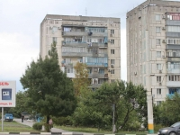 Novorossiysk, Malozemelskaya st, house 23. Apartment house