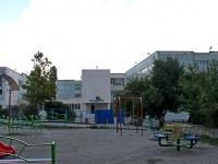 Новороссийск, улица Золотаревского, дом 6А. школа №12