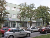 Novorossiysk, Vidov st, house 1. multi-purpose building