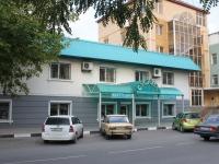 Novorossiysk, st Vidov, house 3. store