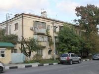 Novorossiysk, st Vidov, house 13. Apartment house