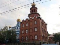 Новороссийск, собор Свято-Успенский, улица Видова, дом 26