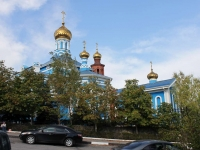 Novorossiysk, cathedral Свято-Успенский, Vidov st, house 26