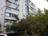 Novorossiysk, st Vidov, house 79. Apartment house
