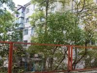 Новороссийск, улица Видова, дом 81А. многоквартирный дом